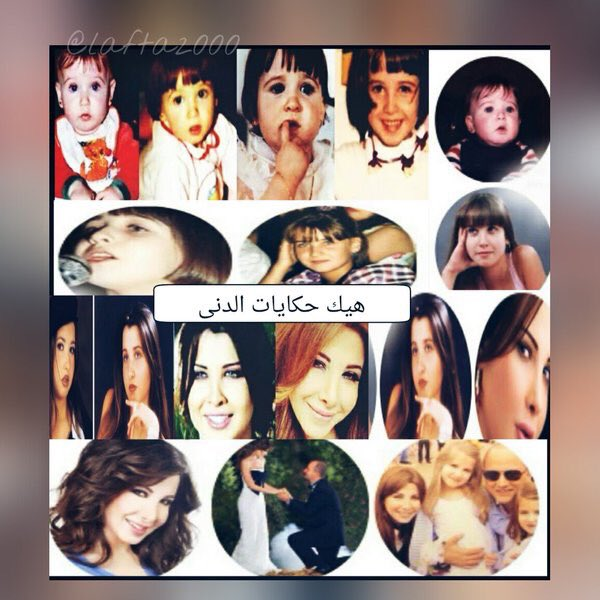 Beautiful since the day you were born...happy birthday Nancy Ajram
