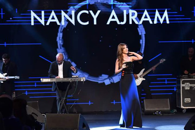 Happy Birthday to the one and only, Happy Birthday NANCY AJRAM