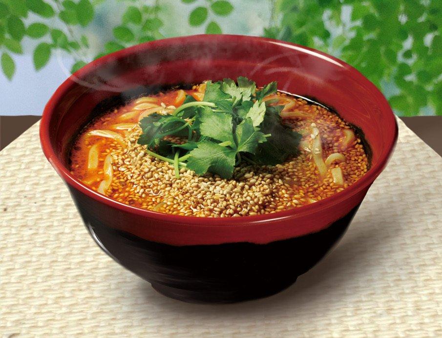 test ツイッターメディア - 人気番組「マツコの知らない世界」の、「担々麺の世界」にて、くら寿司の「胡麻香る担々麺」が紹介されたよ!7種の魚介だしに、練り胡麻と辛味噌を使用した香り豊かな担々麺をこの機会に是非!番組を見逃した方はコチラから!https://t.co/I1kXgGt3Ny https://t.co/8sCEsN1SlP