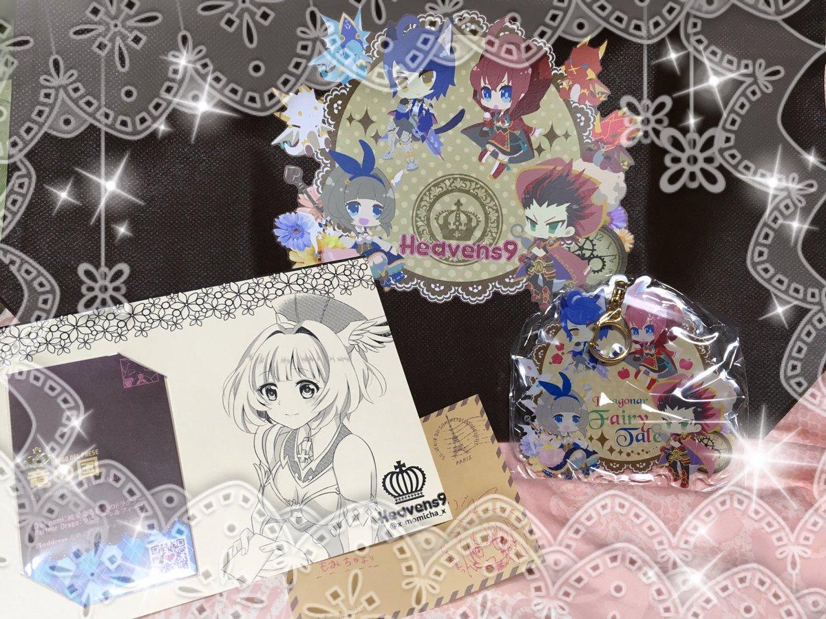 もみちゃ【 】のドラグナー童話セット届いてた💕💕💕すっっっごく可愛い💕💕💕💕ひこパラ当日お金足りなくなっちゃって買えなか