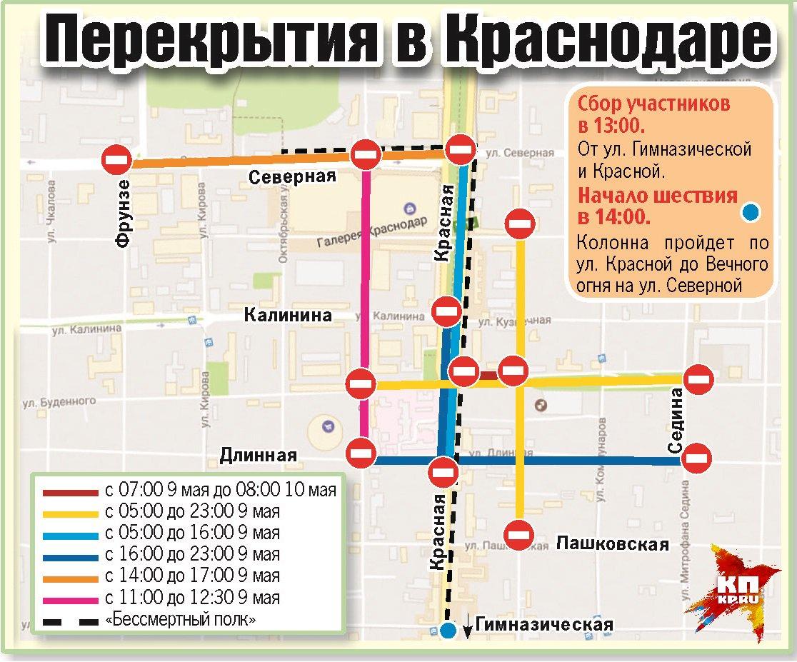 9 мая проезд на карте г тюмень панорамы домов