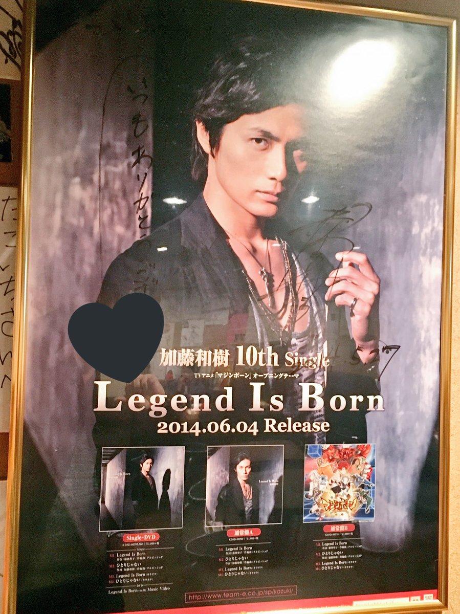 たこいち大須本店にはレッジェンディズボ-ンのサイン入りポスターが飾ってあるから実質マジンボーン