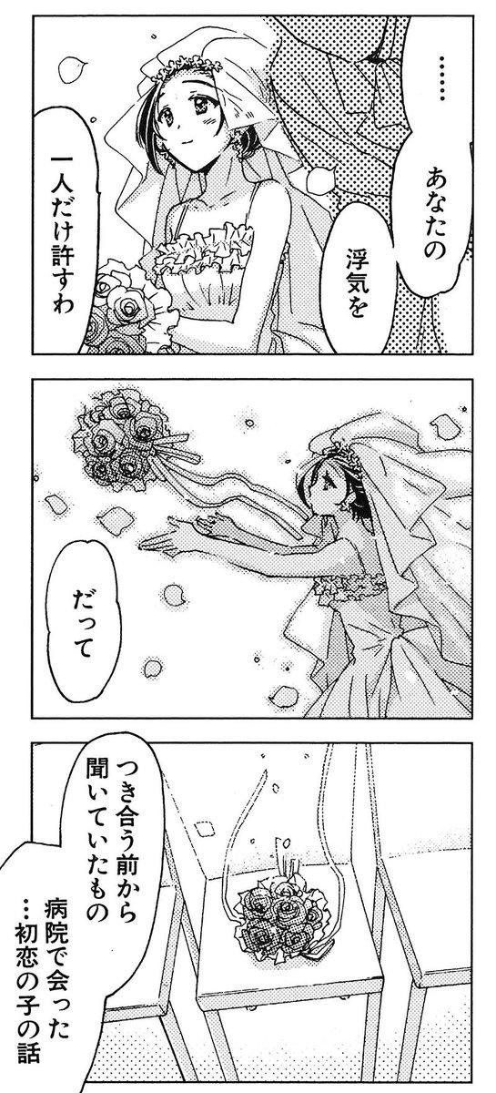 アニメ「レーカン!」第8話は『みんなで、一緒に遊ぶんです。』です。「もーりゃ」という謎の言葉を話す少女の霊が現れて…。み