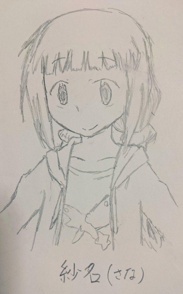 久しぶりのお絵かき!アニメ「アリスと蔵六」から紗名と蔵六を描いてみました!髪型とか前髪とかはほぼテキトーに描いちゃいまし