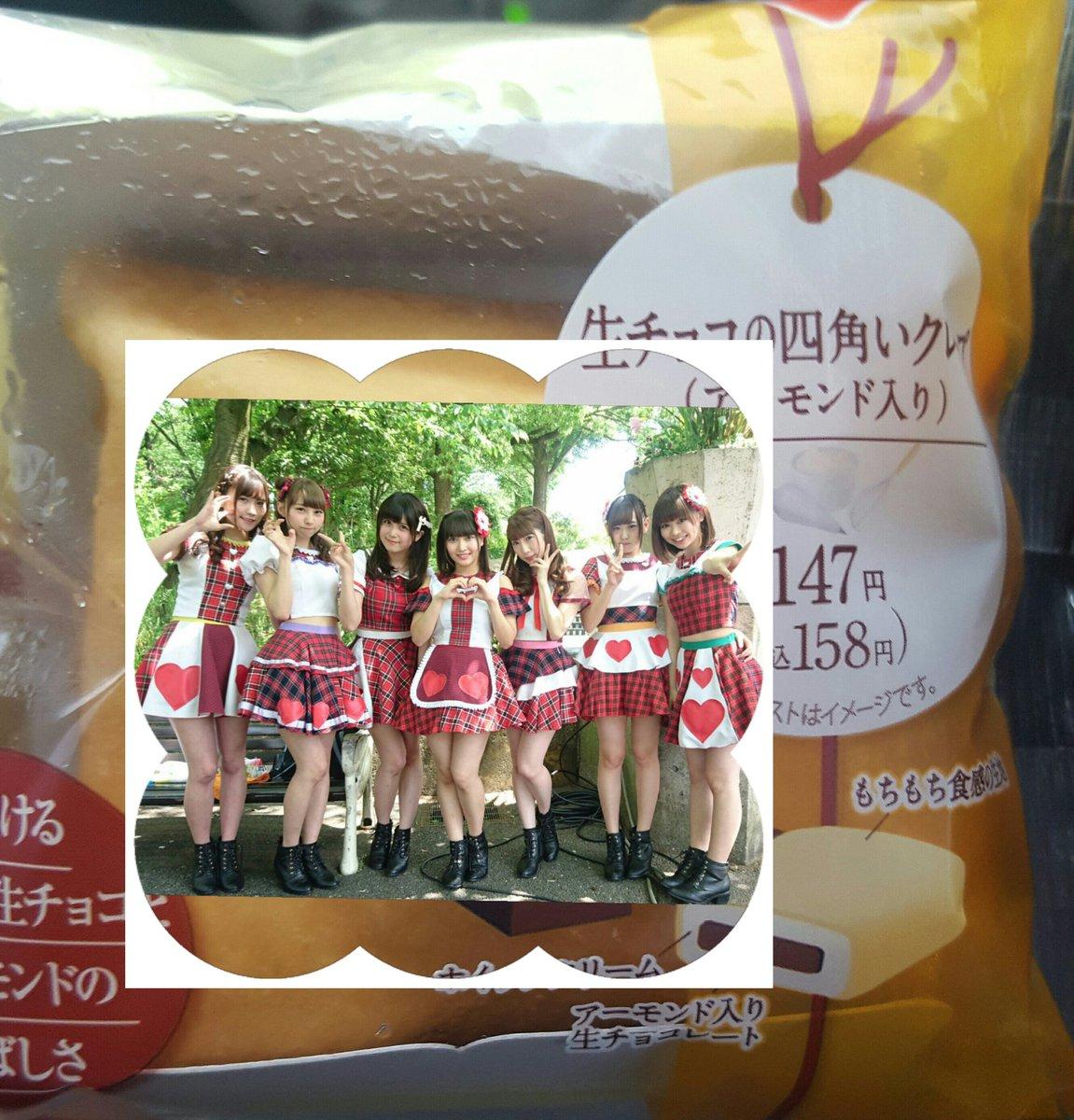 TIF2016 Tokyo Idol Festival 2016 反省会 day176 [無断転載禁止]©2ch.netYouTube動画>6本 ->画像>269枚