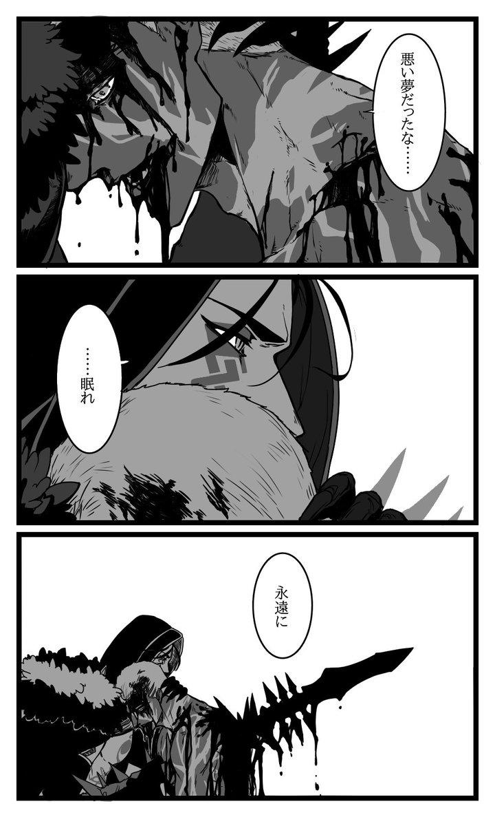 小説 ヴィラン 夢 ヒロアカ