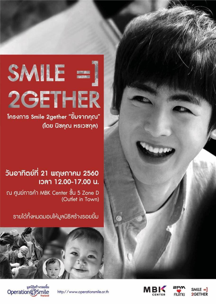 ♥︎ ยอ. อิ้ม. ยิ้ม. https://t.co/ttAjI20eXu