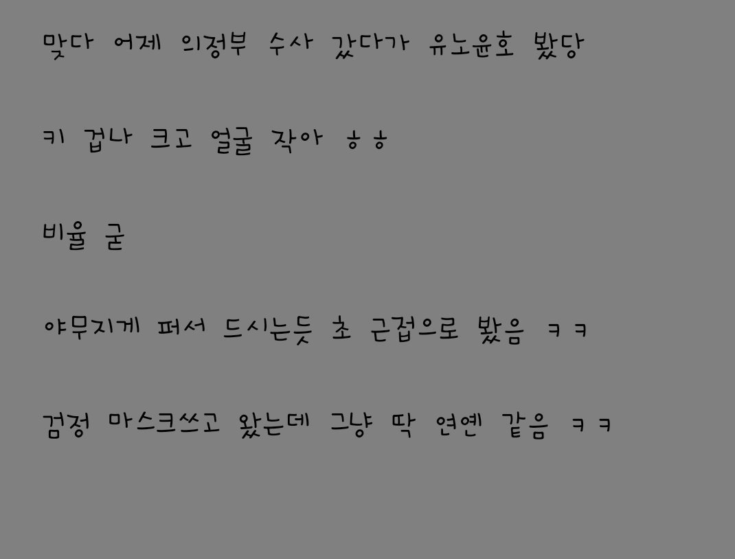 【東方神起】ユノ愚痴スレ21 [無断転載禁止]©2ch.netYouTube動画>8本 ->画像>209枚