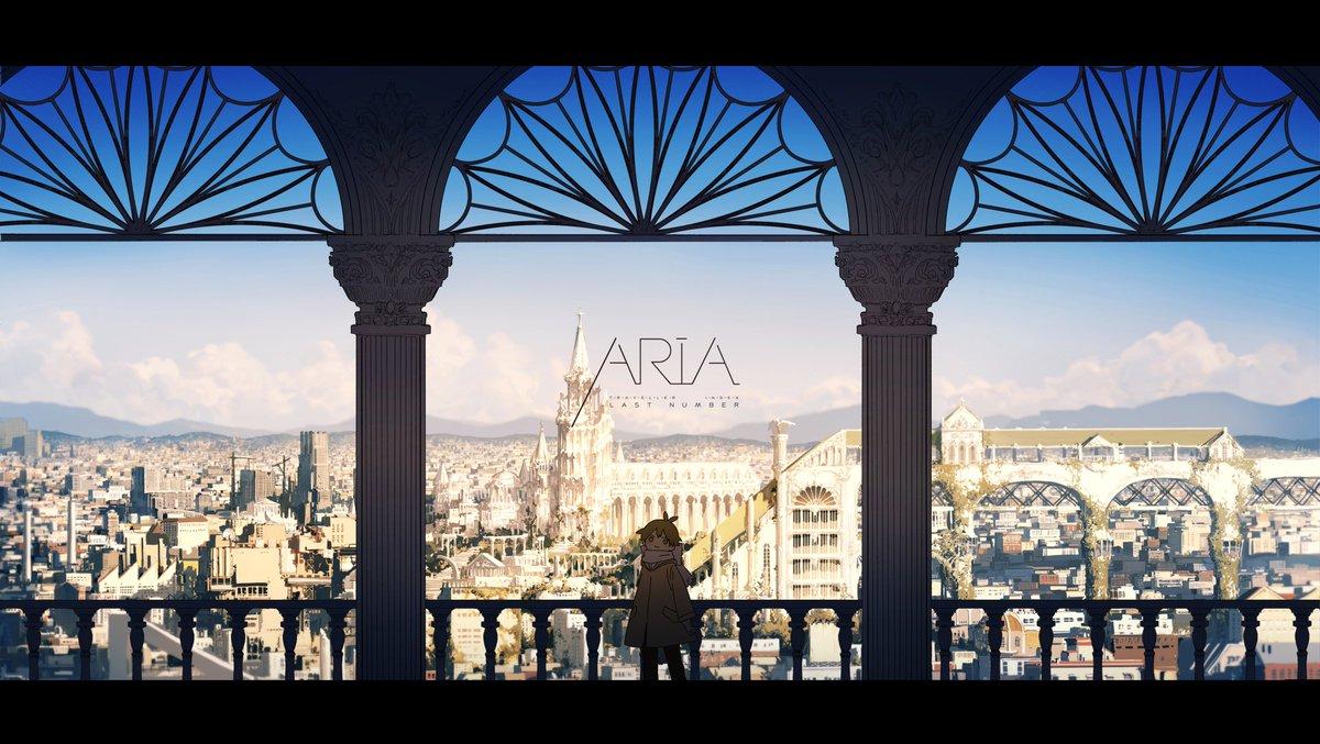 — ARIA —友たちと動画を作りました。興味ある人はこちらへ【】(※中国語サイド注意※)