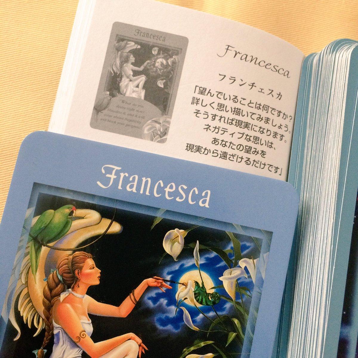 おはようございます。本日の #オラクルカード 一枚引きはこちら!「フランチェスカ」GWも終わり今日から通常モード。スマー