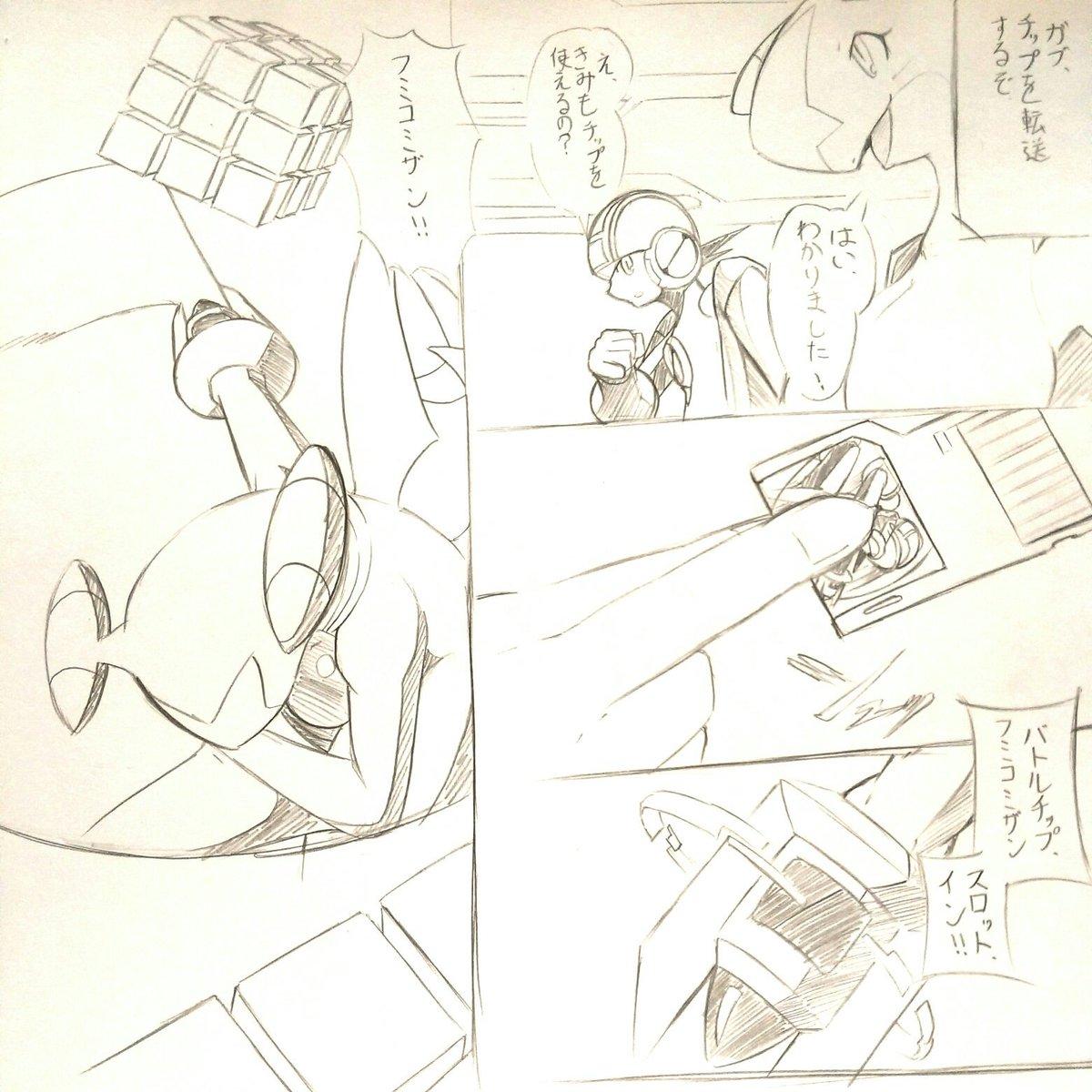 休憩や待ち時間の間妄想していたのを漫画…絵コンテ、どっちかあれですが紙に描いていました。ボックスなど電脳空間にいるならポ