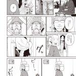 """""""苺ましまろ""""の作者ばらスィーが描く、リアル日常漫画!「ばら日記」が『電撃萌王』にて本日更新!"""