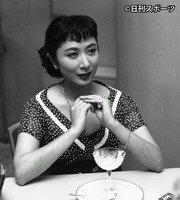 test ツイッターメディア - 月丘夢路さん、肺炎で死去 95歳 「宝塚歌劇の殿堂 100人」に選出 ♥https://t.co/4aHoemMNIh https://t.co/ZNIw3nmclW