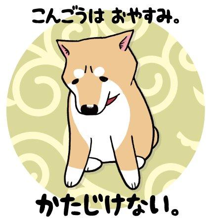 イブニング11号本日発売!でも『いとしのムーコ』は今号お休みゴメンナサイ。だがしかし!モデルのガラス職人・小松聡一さんの