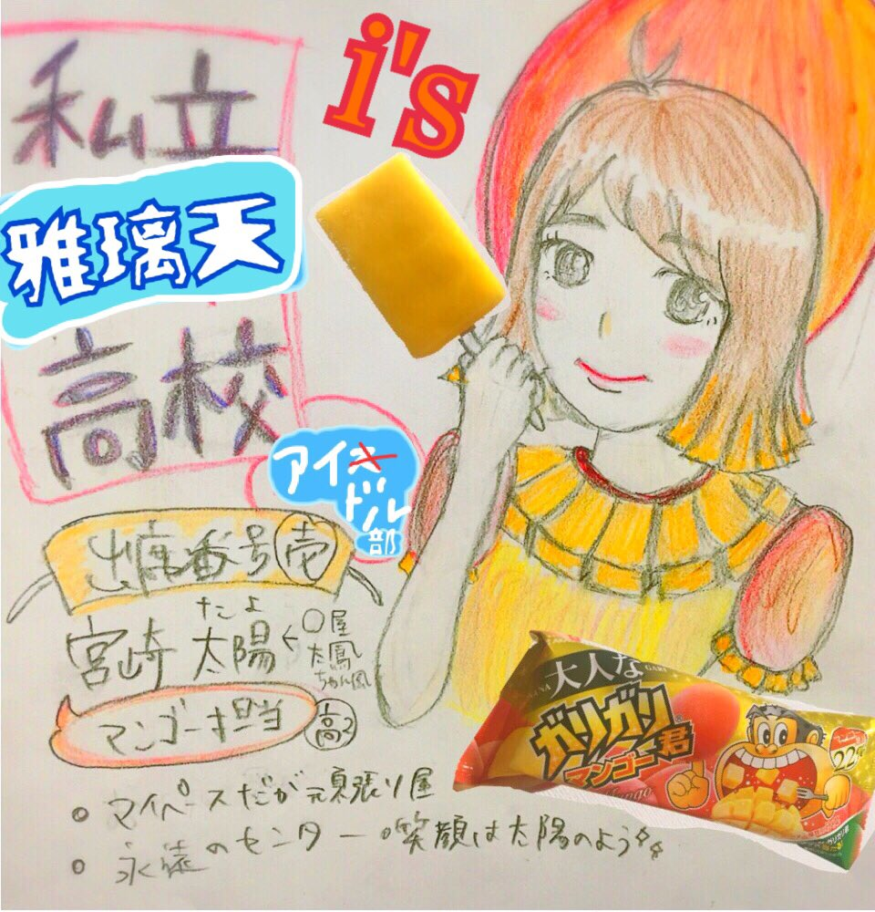 宮崎由衣子の画像 p1_32
