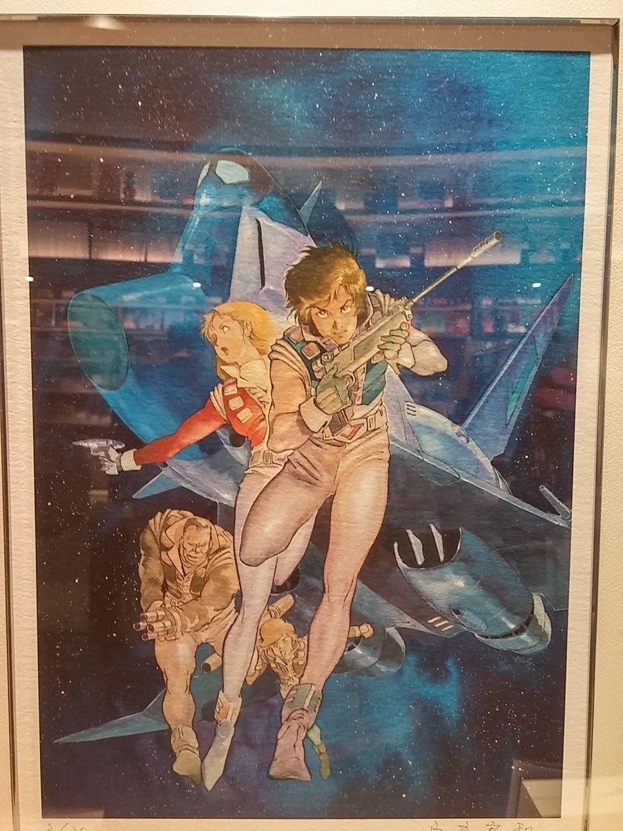 GINZA SIXの #蔦屋書店 漫画やアーティストコーナーもお洒落にディスプレイされてて、ほぇ~っとなりますね。安彦良