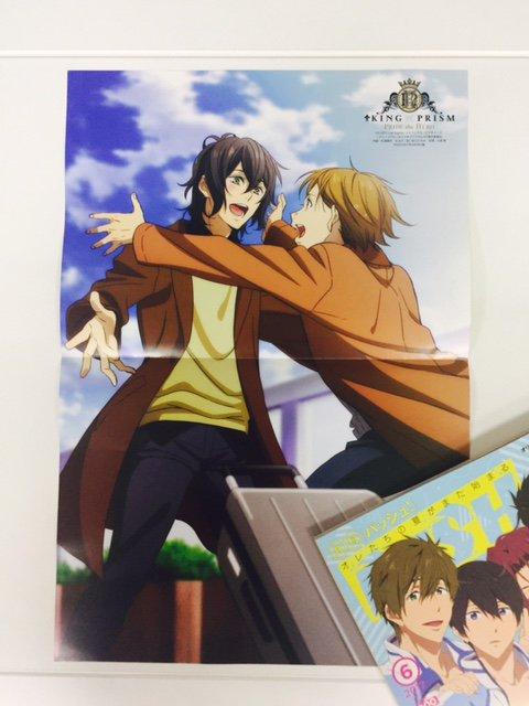 PASH!です。5/10発売6月号ピンナップ『キンプリ』!6/10劇場版公開を控え、菱田監督インタビューも掲載。ヒロにコ