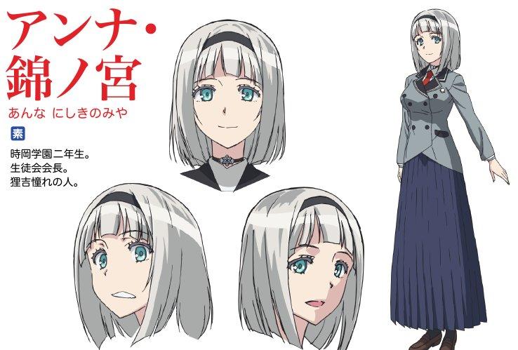 ちなみにこのキャラ、2015年夏期アニメ「下ネタという概念が存在しない退屈な世界」に登場するアンナ・錦ノ宮です。