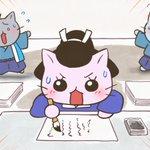 お昼だにゃあ!本日5/17(水)18時45分よりNHK Eテレさんでねこねこ日本史アニメ「幕末のゴッド姉ちゃん、篤姫!」