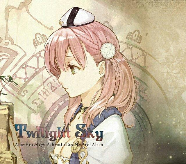 無限大クロニクル / ACRYLICSTAB / Twilight Sky エスカ & ロジーのアトリエ ~黄昏