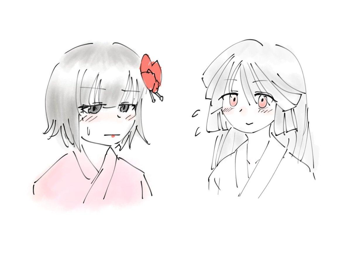 奇異太郎少年のすずと雪ん子私はホネ子が好きです