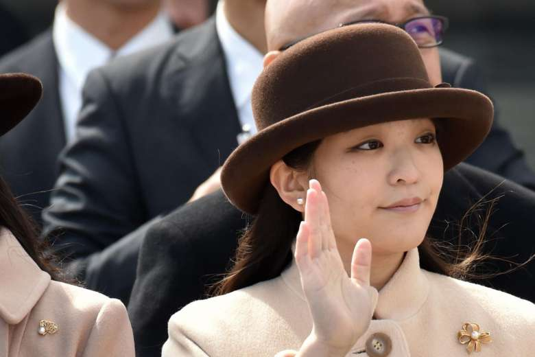 Japan's Princess Mako to visit Bhutan
