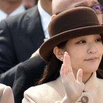 Japan's Princess Mako to visit Bhutan