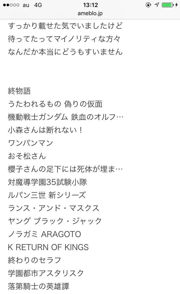 ランスアンドマスクス?!まじかーそしておそ松さんの声優へのコメントがツボる。またSEEDとか懐かしいものをw