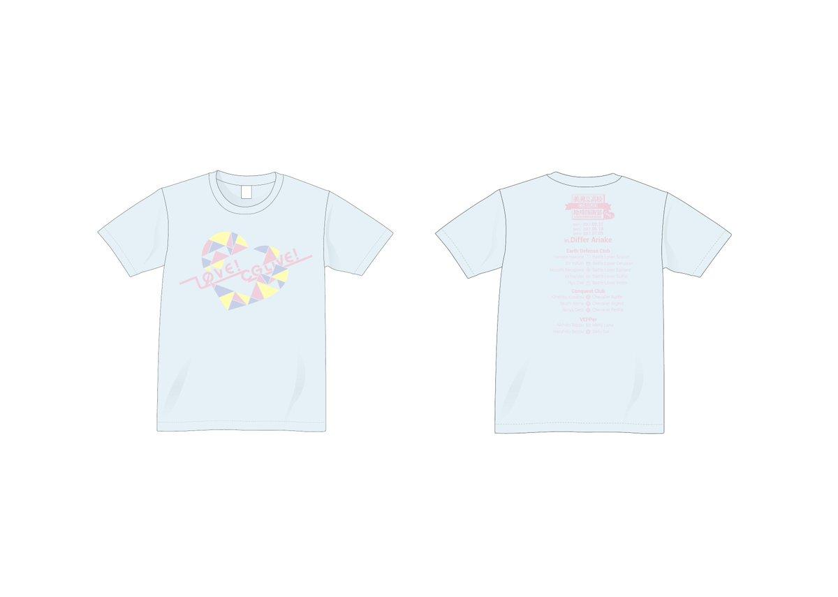 【CGライブグッズ情報】■パンフレット¥2,000(税込)■オリジナルTシャツ(S/Mサイズ) ¥3,000(税込)気に