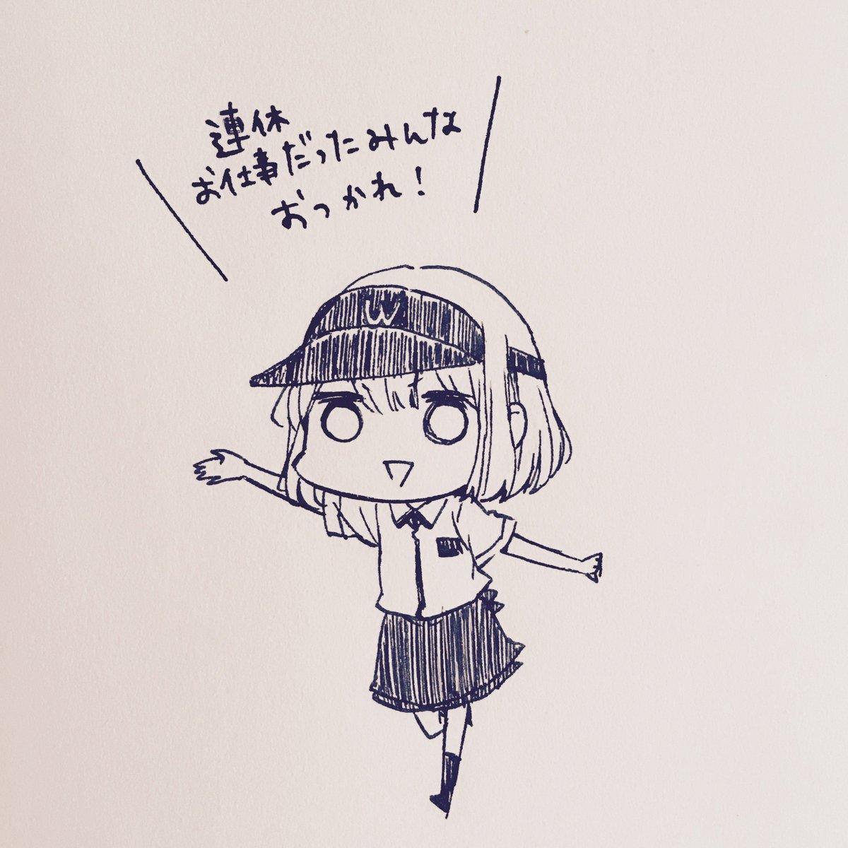 89話更新日です🍔ワクワクワック🍔今週もよろしくお願いいたします!『田中くんはいつもけだるげ』 episode.89 公