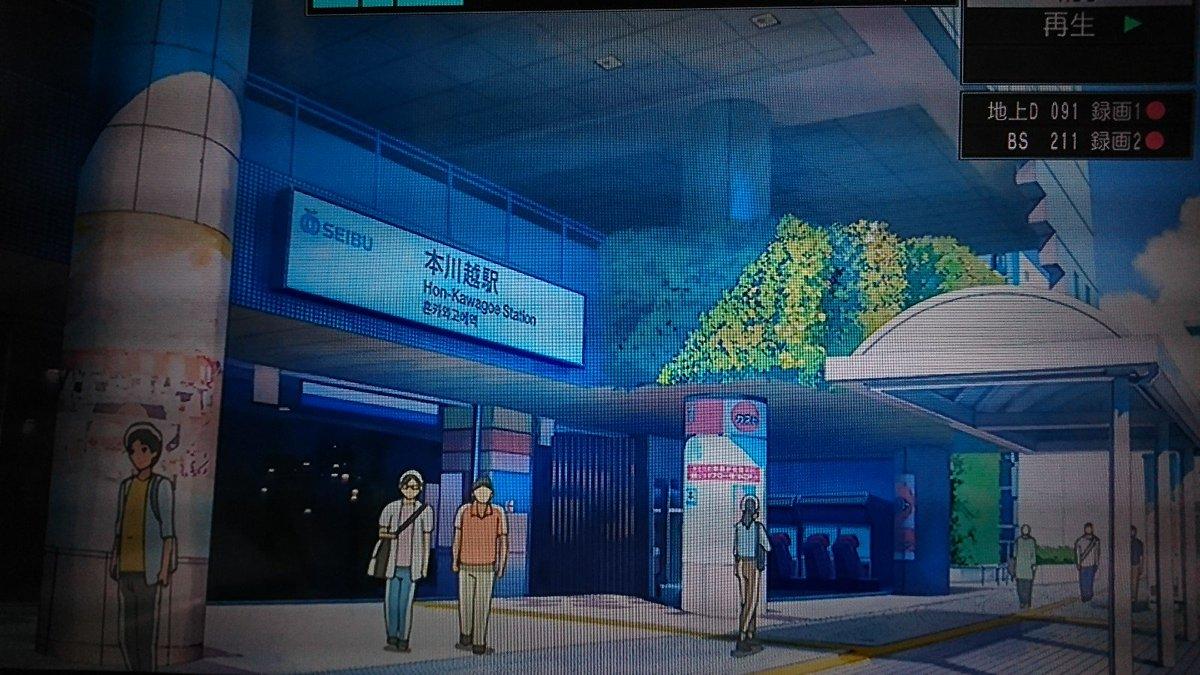ソード・アート・オンラインでも、神様はじめましたでも出てきた本川越駅。新しくできた西口も描かれてました。車両は新宿線では