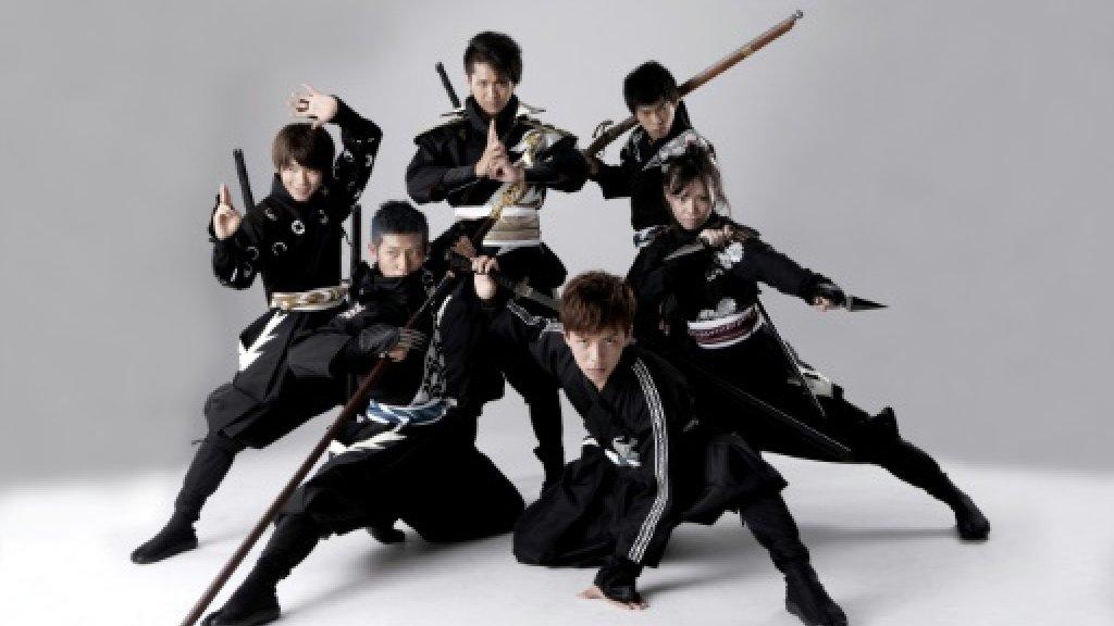 Japan university to set up ninja studies centre