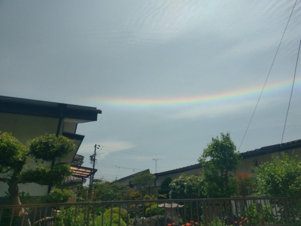 長野市、環水平アークでてます!普通の虹と違い太陽に向かって見えるのが特徴です。蟲師の虹蛇思い出すな…あれ縦にのぼるけど…