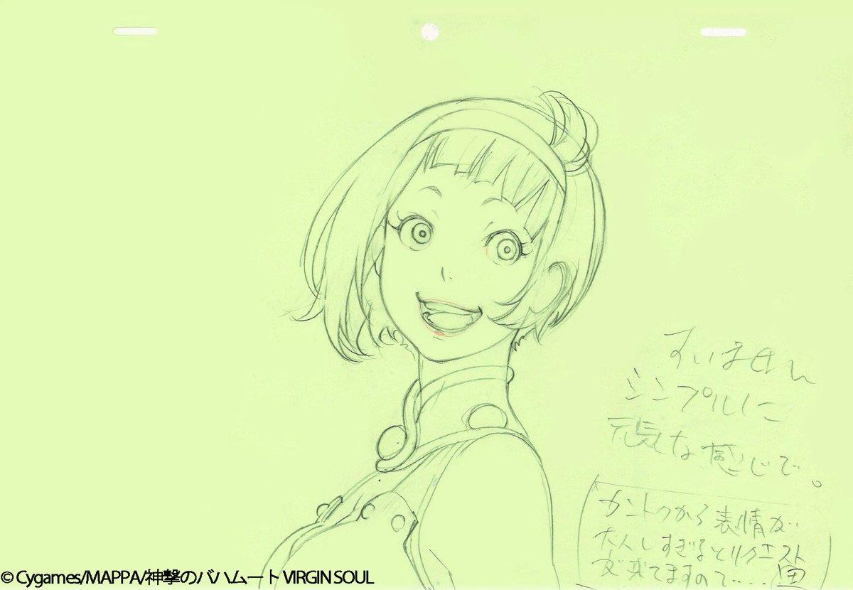 『神撃のバハムート VIRGIN SOUL』今週も総作画監督の絵を大公開!本日放送#06ではニーナとシャリオス、二人の物