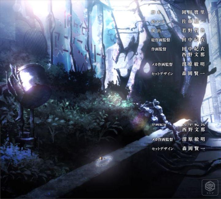 もうおわかりですね!『M3 ~ソノ黒キ鋼~』の2クール目のエンディング(のほんのワンカット)に出てくる場所です!!