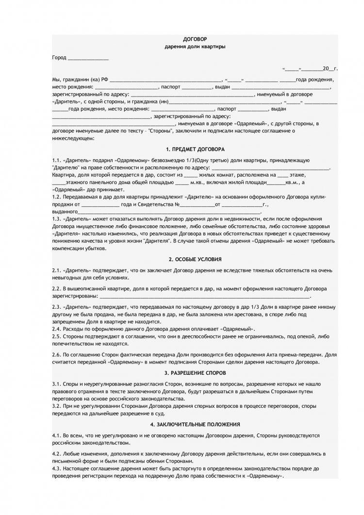 19-летний петров и 17-летняя михайлова подали заявление о