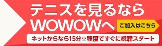 明日5/13の #WOWWOW #テニス太郎 に #ベイビーステップ が!GWに開催された「テニス太郎公開収録&