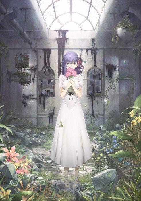 ufotable情報:劇場版「Fate/stay night[Heaven's Feel] Ⅰ.presage flow