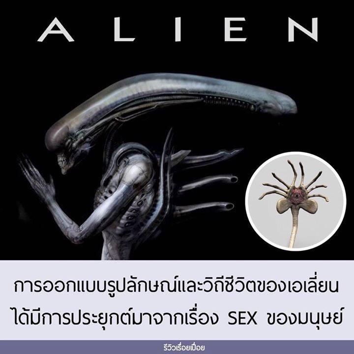 #AlienCovenant
