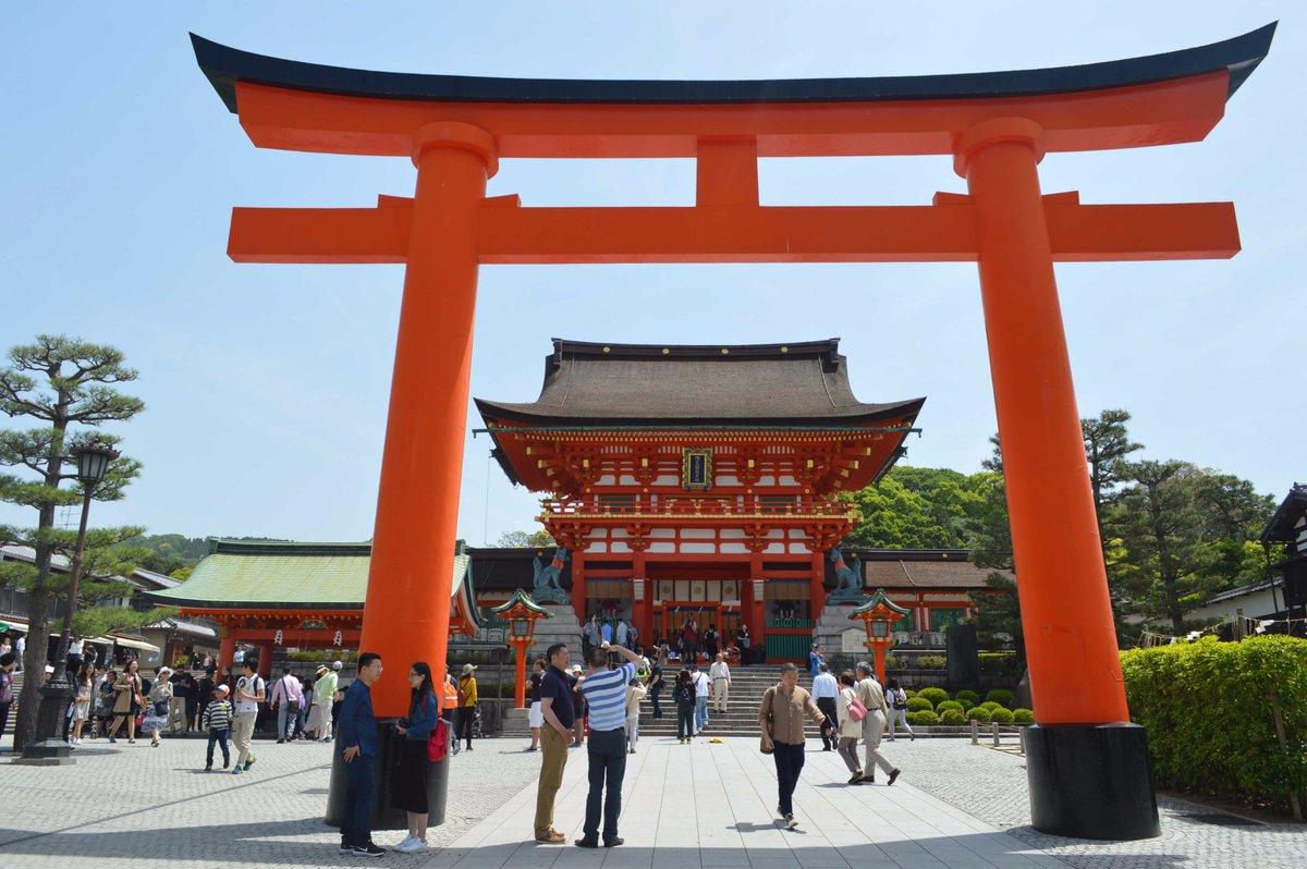 先日の遠征帰りに京都に立ち寄って伏見稲荷に参拝してきた!手土産に御朱印と伏見稲荷限定の いなり、こんこん、恋いろは。の手