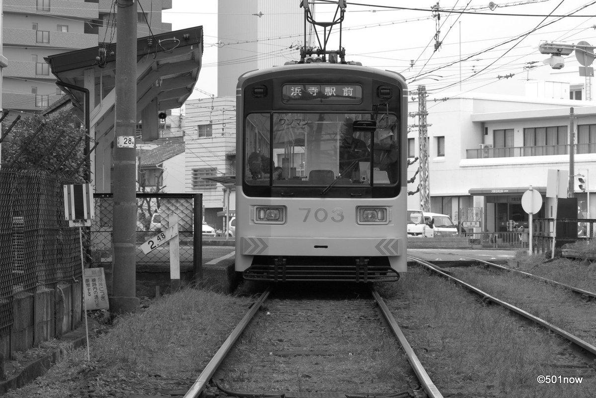 『浜寺駅前行き』#大阪 #堺 #阪堺電車 #写真撮ってる人と繋がりたい#写真好きな人と繋がりたい#ファインダー越しの私の