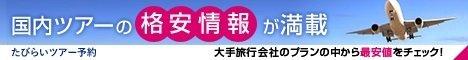 test ツイッターメディア - New post (模型メーカー・タミヤの田宮昌行社長(59)が死去…死因は非公表!2017 05 12 【その日のニュース】 #キーワード検索 #ランキング #followme) has been published on  - https://t.co/4tDv2JkpVK https://t.co/Nx2nM0yJUS