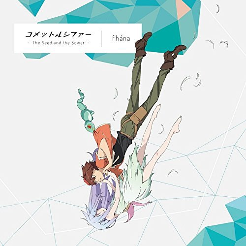 nowplaying コメットルシファー ~The Seed and the Sower~ / fhana - from