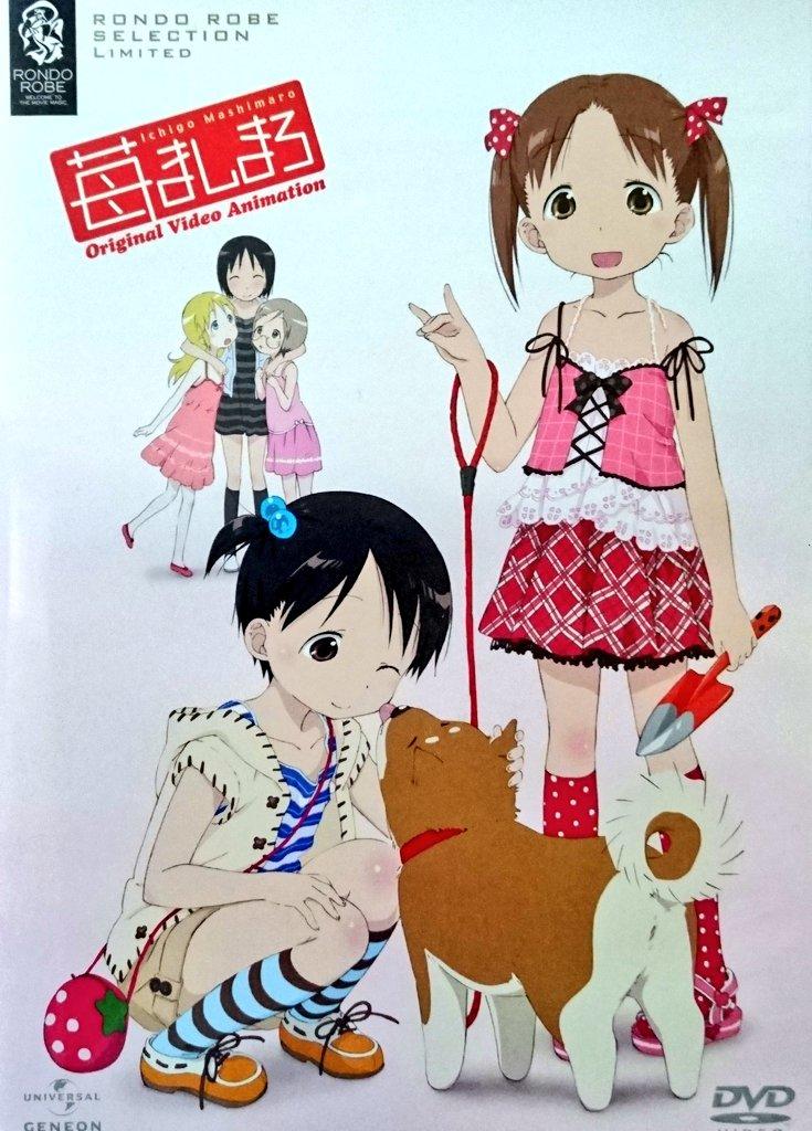 苺ましまろ OVA茉莉ちゃん今回はやり返してますね!顔面ゴム鉄砲に、膝カウンター。ラッスンゴレライの先取り
