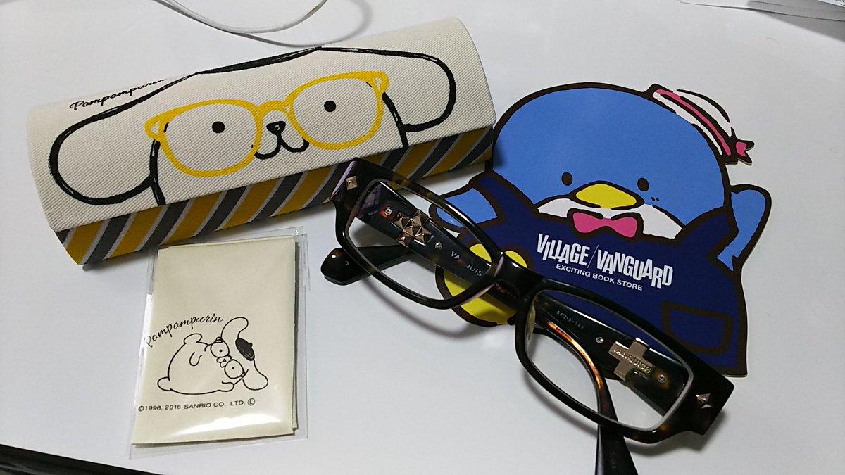 しばらく使ってたメガネブ!のメガネケース、開閉部が壊れちゃってたので、キャラ大のキャンペーンを期にメガネケース新調した~