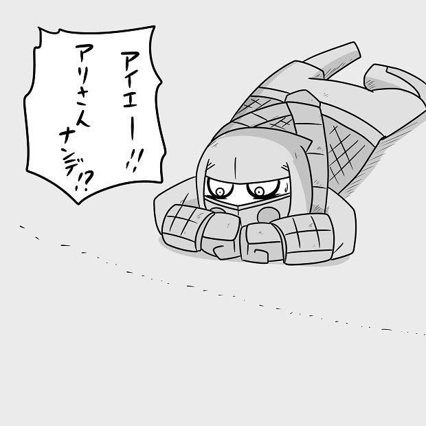 はやくニンジャスレイヤーの追跡をしたいのに蟻さんに通せんぼされるミニットマン