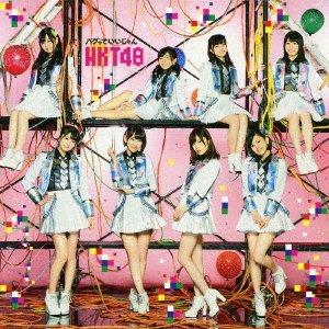 デビュー以来、シングル8作連続首位獲得という記録を更新中のHKT48。通算9枚目のシングルはTBS系アニメ『カミワザ・ワ
