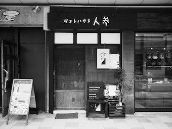5/11(木)、仙台で朝を迎え、新潟で眠りについた1日。想いを言葉に【 旅LOG – 2017.05.11】#cobak