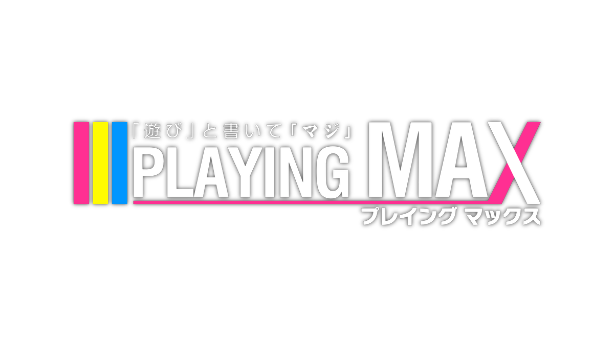 RU&G.KIJIMA&薬師寺陽一(モンキー★)の3人の企画ユニット名が決まりましたwww遊びも本気で( *´艸`)更に