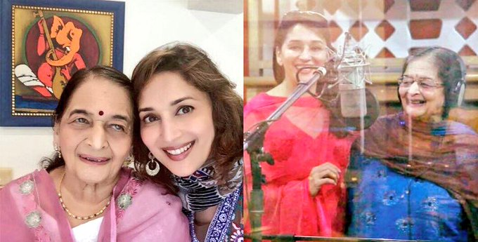 Happy birthday madhuri dixit Enjoy d lovely day